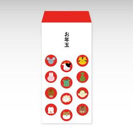 【2021年お年玉袋】十二支(大)/3枚【和紙製ポチ袋】