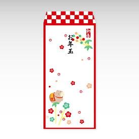 【2021年お年玉袋】初春(大)/3枚【和紙製ポチ袋】