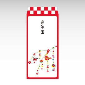 【2021年お年玉袋】正月小物(大)/3枚【和紙製ポチ袋】