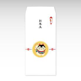 【2021年お年玉袋】張り子の犬と梅(大)/3枚【和紙製ポチ袋】
