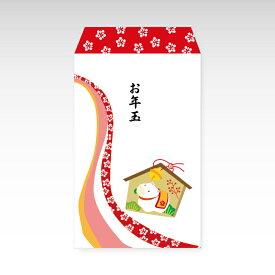 【2021年お年玉袋】絵馬(小)/3枚【和紙製ポチ袋】
