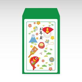 【2021年お年玉袋】お正月(小)/3枚【和紙製ポチ袋】