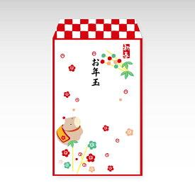 【2021年お年玉袋】初春(小)/3枚【和紙製ポチ袋】