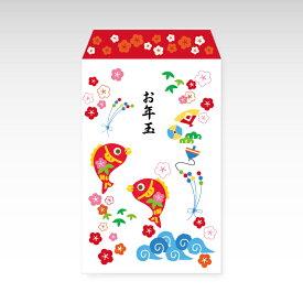 【2021年お年玉袋】海老で鯛釣り(小)/3枚【和紙製ポチ袋】