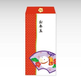 【2021年お年玉袋】扇(大)/3枚【和紙製ポチ袋】