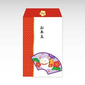 【2021年お年玉袋】扇(小)/3枚【和紙製ポチ袋】