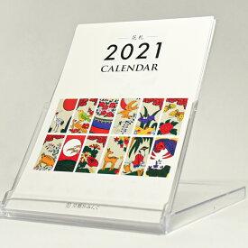 2021年【花札】卓上カレンダー白|限定100個生産 ポストカード付属