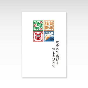 【2019年年賀状】謹賀新年/3枚セット おしゃれでかわいい京都かみんぐ限定ポストカード