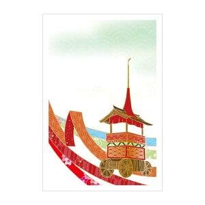 祇園祭【ポストカード】緑3枚セット/おしゃれでかわいい京都かみんぐ限定ポストカードアート