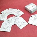 【鳥獣戯画】ポチ袋/和紙製正方形 12枚セット 桐箱入り『おしゃれでかわいいお年玉袋』お祝い 多目的