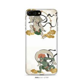 【送料無料】風神雷神/スマホケースカバー【全機種対応】 ハードケースiPhoneX iPhone8 iPhone7 iPhone6 Xperia XZ1 XZs Galaxy S8 Note8