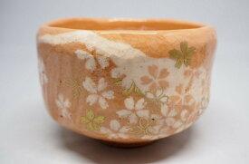 枇杷釉 霞桜絵 茶碗