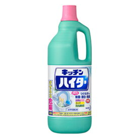 花王 キッチンハイター1500ml (単品)