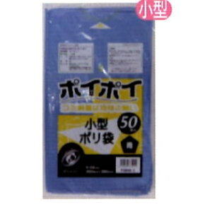ポリ袋(業務用)0.02mm × 320mm × 380mm 50枚入×60冊カラー:青1枚当たり1.92円(税込)