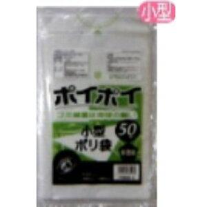ポリ袋(業務用)0.02mm × 320mm × 380mm 50枚入×60冊カラー:透明1枚当たり1.92円(税込)