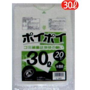 ポリ袋(業務用)袋0.025×500×700 30L 20枚入×50冊カラー:半透明20枚当たり114円(税込)10枚当たり57円(税込)