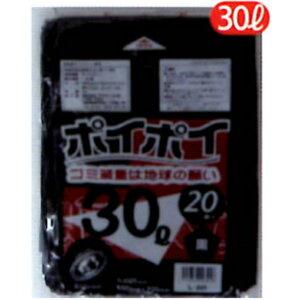 ポリ袋(業務用)0.025×500×700 30L 20枚入×50冊カラー:黒20枚当たり114円(税込)10枚当たり57円(税込)