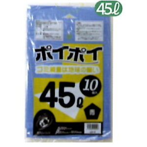 ポリ袋(業務用)0.03×650×800 45L 10枚入×60冊カラー:青10枚当たり85円(税込)