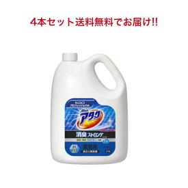 花王 アタック消臭ストロングジェル 業務用詰替4kg (単品)