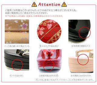草履バッグセットエナメル金彩ML赤金黒ピンク