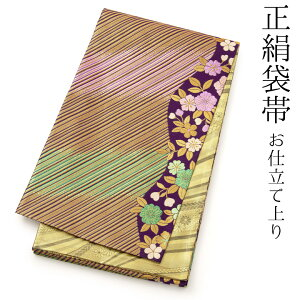 【袋帯 振袖用 仕立て上り 正絹】紫 オーロラストライプ 桃 辻が花 訳あり レディース フォーマル 礼装用 和装
