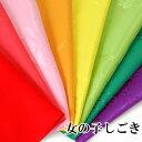 【ネコポス便可】【女の子 しごき】【紫 ローズ 山吹 黄みどり ピンク 赤 グリーン 黄】 鶴 【7才 5才 3才】【子供 女…