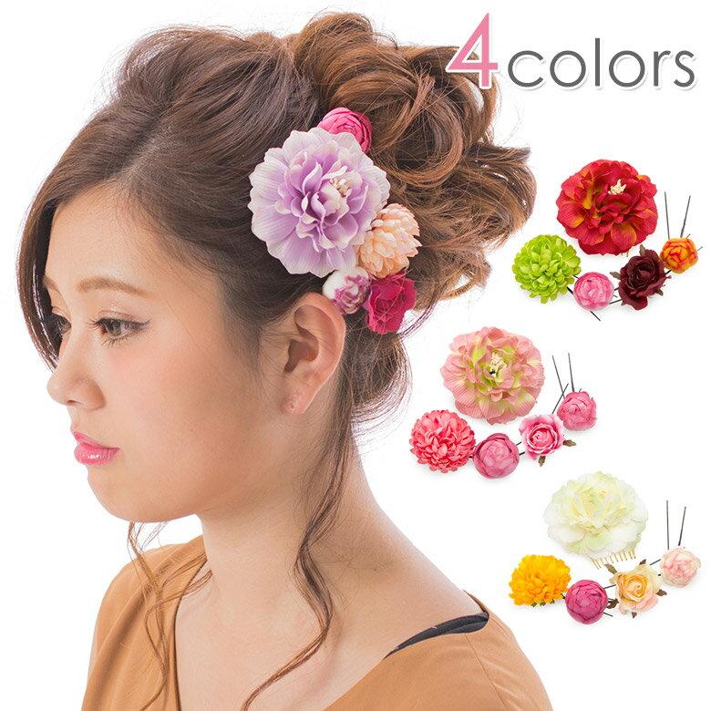 【髪飾り 七五三 成人式 卒業式】Uピン 5点セット 花に蕾 5本セット 薄紫 赤 白 ピンク【ヘアアクセサリー】【あす楽】