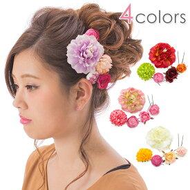 【髪飾り 七五三 成人式 卒業式】Uピン 5点セット 花に蕾 5本セット 薄紫 赤 白 ピンク【ヘアアクセサリー かみかざり】