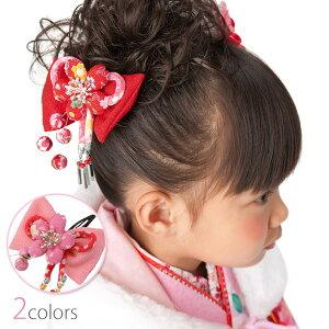 七五三髪飾り パッチン留め ちりめん桜リボン 赤 ピンク ヘアアクセサリー【送料無料】【あす楽】