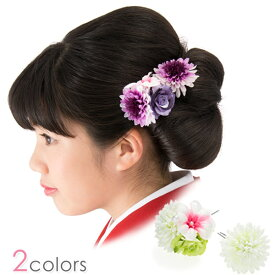 【髪飾り 七五三 成人式 卒業式】Uピン2点セット ミニフラワーヘアアクセサリー【送料無料】【あす楽】