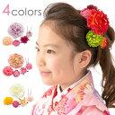 【SALE】【髪飾り 七五三 成人式 卒業式】Uピン 5点セット 花に蕾 5本セット 薄紫 赤 白 ピンク【ヘアアクセサリー】…