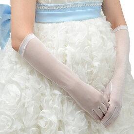 【ネコポス便可】【ウェディンググローブ】スパークオーガン ロング 白 オフ白 婦人手袋【ウエディング 手袋 ブライダル】