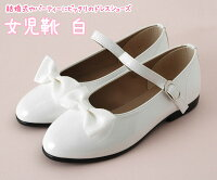 10522fb13f368 PR  子供靴  選べる7サイズ 女の子 白 クロスリボン 13 14 .