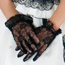 【ネコポス便可】【女児手袋】 黒 レース段フリル ショートグローブ【キッズ 子供 女の子 フォーマル グローブ ハロウ…