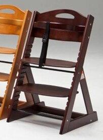 グローアップチェア 座面可動式 ダークブラウン ベビーチェア 子供イス マジカルチェア ダイニングチェア 子供椅子【関東〜九州送料無料】 【smtb-k】 【ky】 【家具】 【京都−市やま家具】 【RCP】