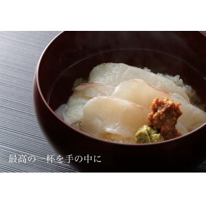 お茶漬け 昆布〆とだし茶漬け 4人前 京都 高級 ギフト 鯛 山葵 お取り寄せ