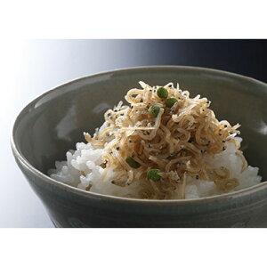 ちりめん山椒 京都 高級 ギフト 京料理 おばんざい 1パック(45g) ポイント消化 お取り寄せ