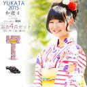 2015wayubiyukata18 1