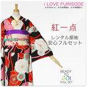 Furisode1363 1