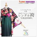Hakama1215-1