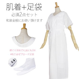 The packet that the neckline M/L/LL 3 size underwear for the wedding ceremony for the underwear two points set formal dress in Japanese dress to spread it, and to be available in Japanese dress says to is possible