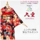 Furisode1303-1