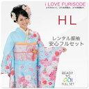 Furisode1312 1