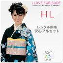 Furisode1325 1