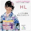 Furisode1336 1