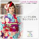 Furisode1403 1