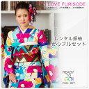 Furisode1404 1