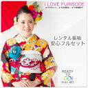 Furisode1408 1