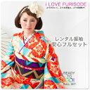 Furisode1409 1