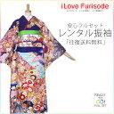 Furisode1448 1